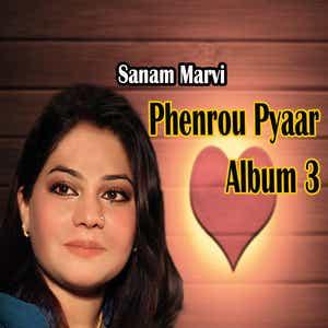 Pani Jaisa Piyar