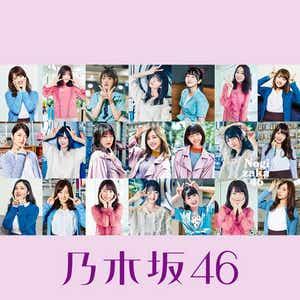 乃木坂 46 i see